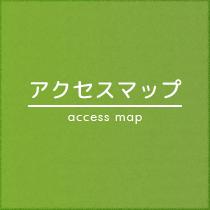 access_k