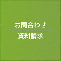 contact_k