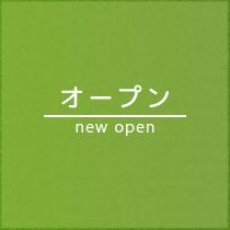 open_k