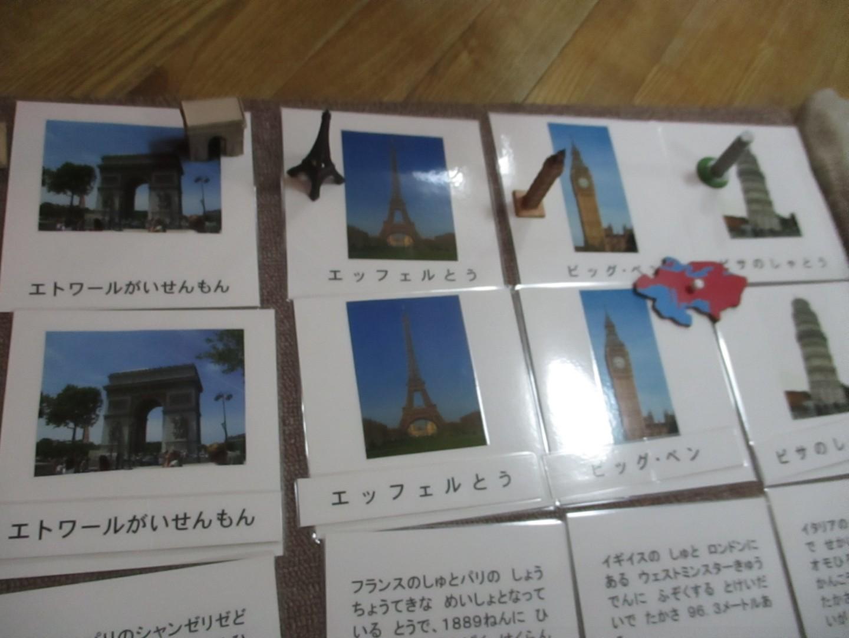 世界の建物